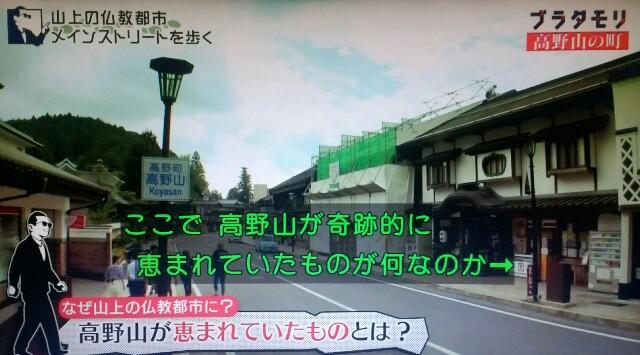 f:id:morifumikirikita319:20170923220219j:image