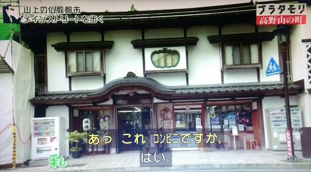f:id:morifumikirikita319:20170923220238j:image