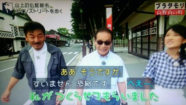 f:id:morifumikirikita319:20170923220257j:image