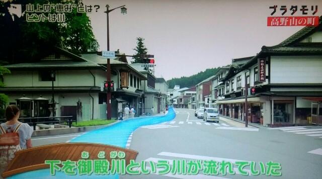 f:id:morifumikirikita319:20170923220428j:image