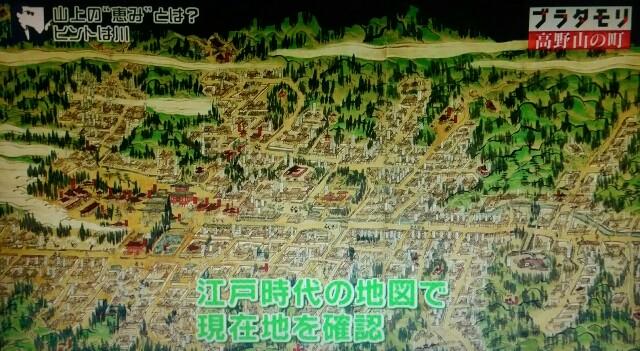 f:id:morifumikirikita319:20170923223355j:image