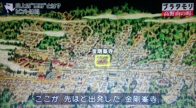 f:id:morifumikirikita319:20170923223415j:image