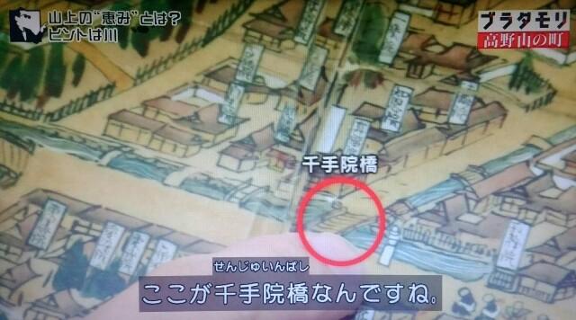 f:id:morifumikirikita319:20170923223430j:image