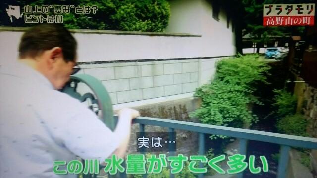 f:id:morifumikirikita319:20170923223511j:image