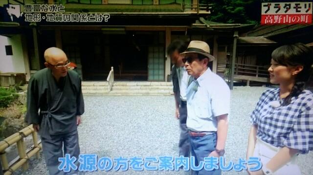 f:id:morifumikirikita319:20170923223729j:image