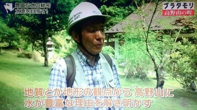 f:id:morifumikirikita319:20170923225031j:image