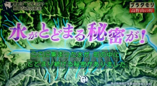 f:id:morifumikirikita319:20170923225338j:image