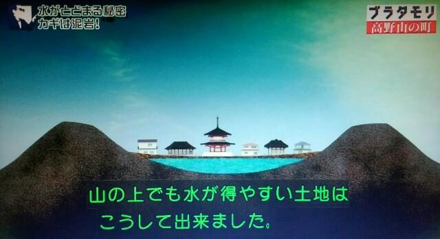 f:id:morifumikirikita319:20170923232546j:image