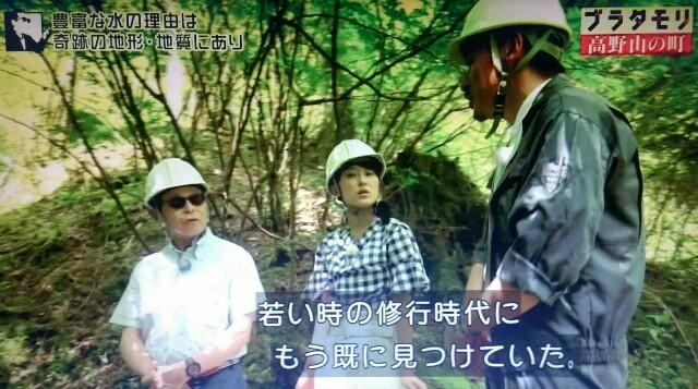 f:id:morifumikirikita319:20170923232639j:image