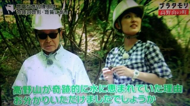f:id:morifumikirikita319:20170923232654j:image
