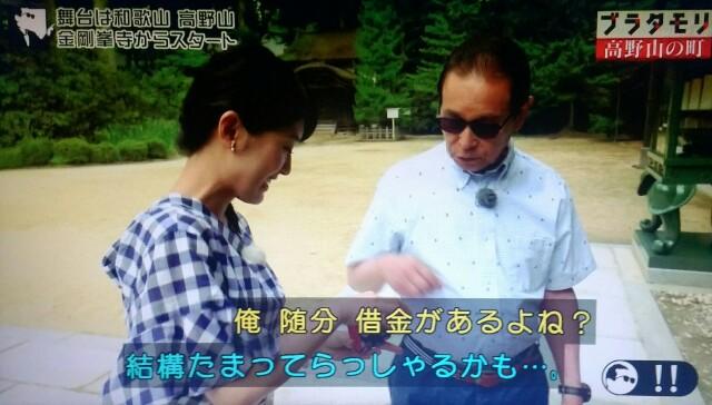 f:id:morifumikirikita319:20170924002203j:image