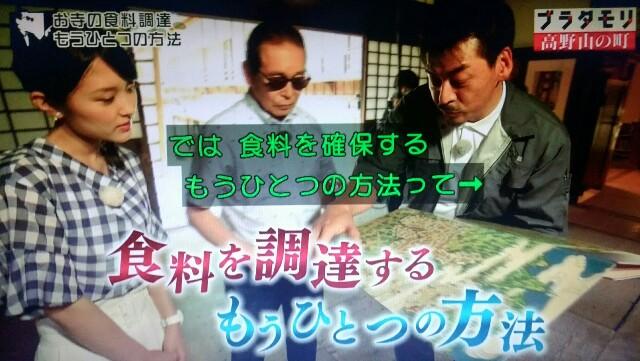 f:id:morifumikirikita319:20170924084105j:image