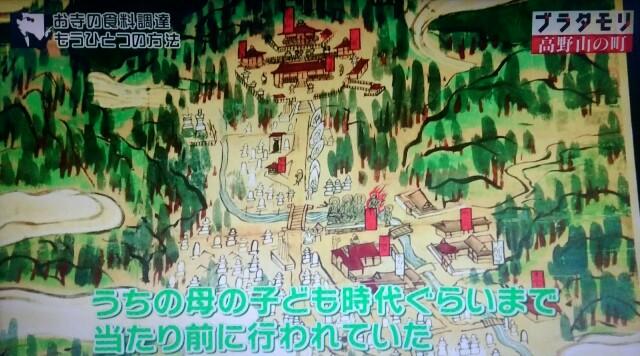 f:id:morifumikirikita319:20170924084203j:image