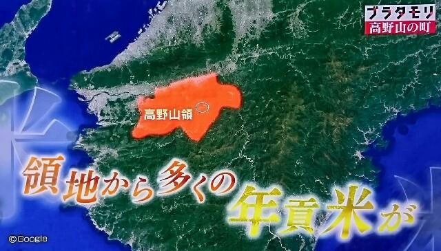 f:id:morifumikirikita319:20170924085907j:image