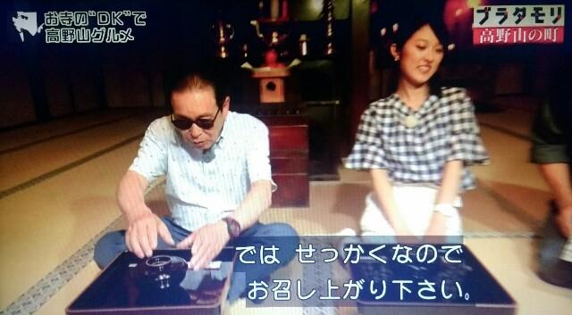f:id:morifumikirikita319:20170924090115j:image