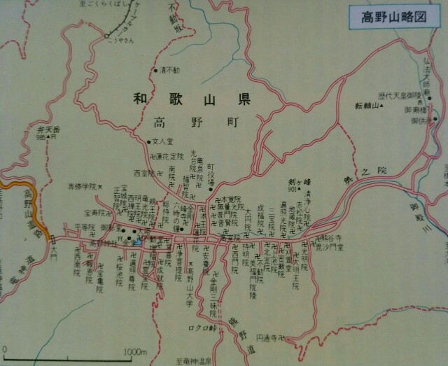 f:id:morifumikirikita319:20170924091200j:image