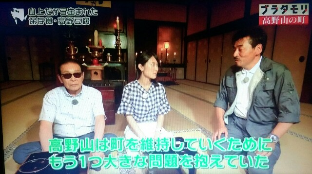 f:id:morifumikirikita319:20170924091416j:image