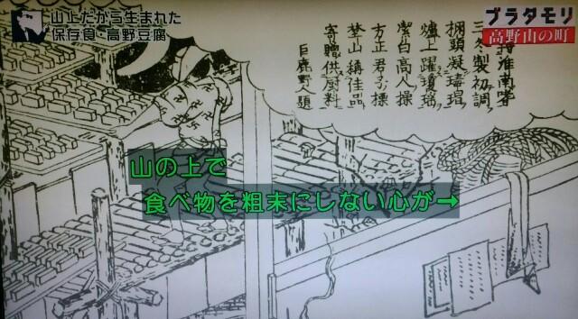 f:id:morifumikirikita319:20170924091601j:image