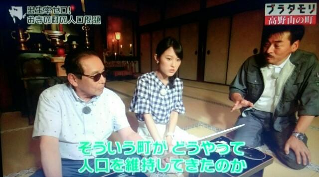 f:id:morifumikirikita319:20170924094627j:image
