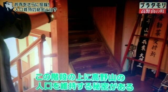 f:id:morifumikirikita319:20170924094821j:image