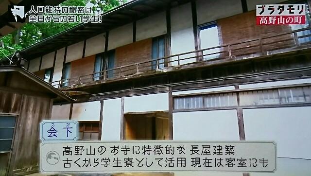 f:id:morifumikirikita319:20170924122618j:image