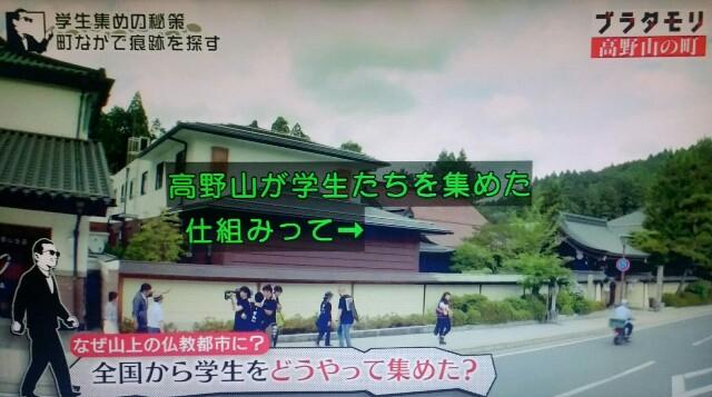 f:id:morifumikirikita319:20170924131036j:image