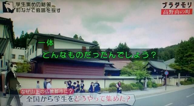 f:id:morifumikirikita319:20170924131049j:image