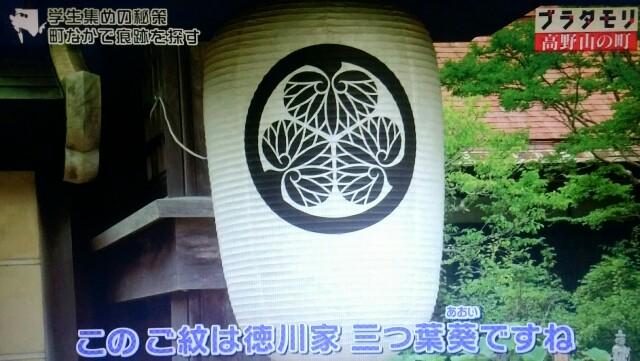 f:id:morifumikirikita319:20170924131131j:image