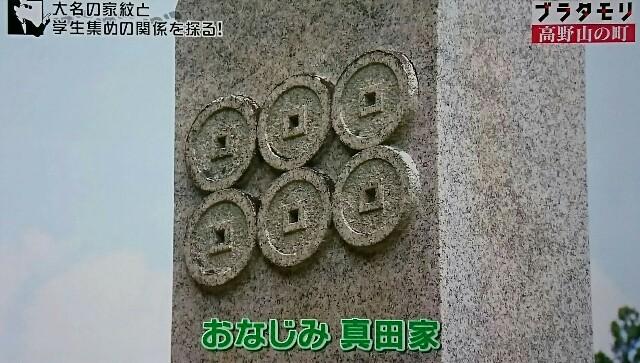 f:id:morifumikirikita319:20170924131323j:image