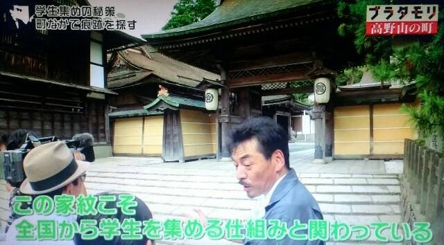 f:id:morifumikirikita319:20170924131351j:image