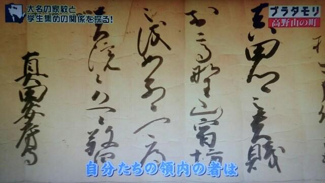 f:id:morifumikirikita319:20170924134140j:image
