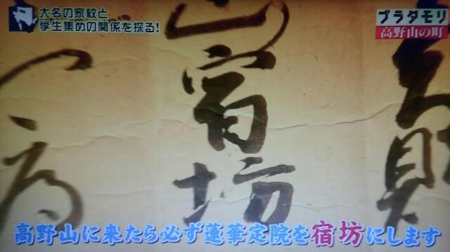 f:id:morifumikirikita319:20170924134200j:image