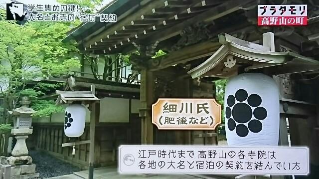 f:id:morifumikirikita319:20170924134340j:image