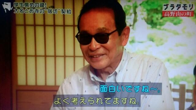 f:id:morifumikirikita319:20170924134441j:image