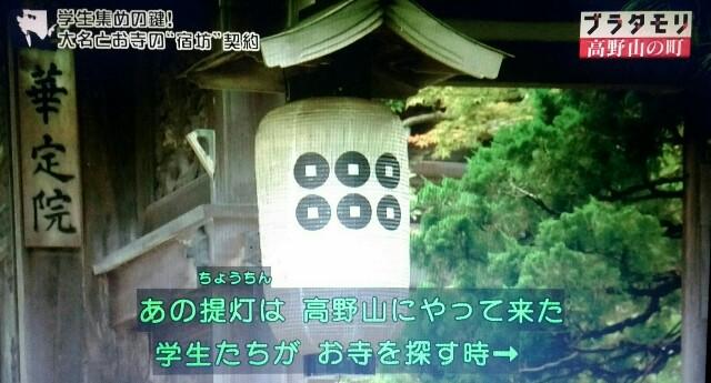 f:id:morifumikirikita319:20170924135228j:image