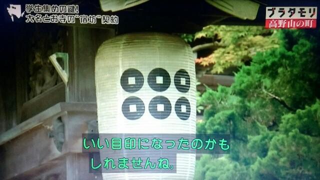 f:id:morifumikirikita319:20170924135249j:image