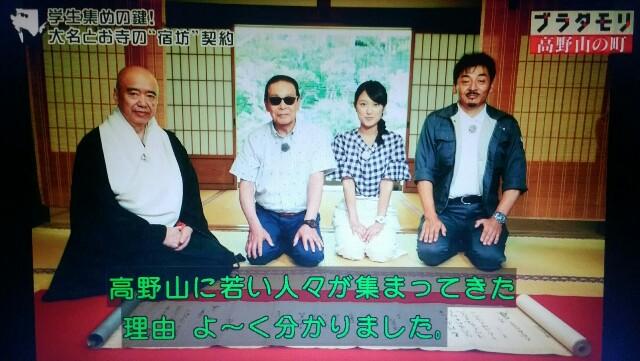 f:id:morifumikirikita319:20170924135304j:image