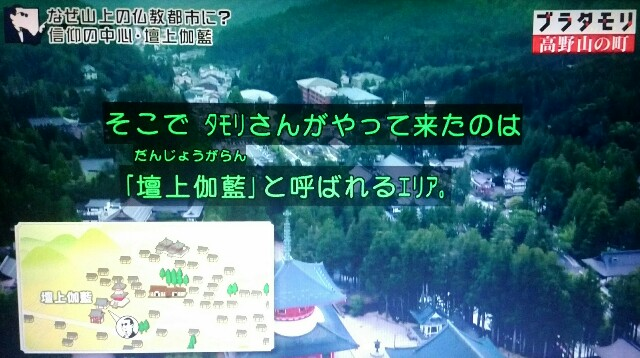 f:id:morifumikirikita319:20170924135943j:image