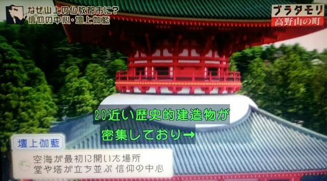 f:id:morifumikirikita319:20170924135957j:image