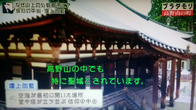 f:id:morifumikirikita319:20170924140012j:image
