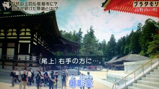 f:id:morifumikirikita319:20170924140025j:image