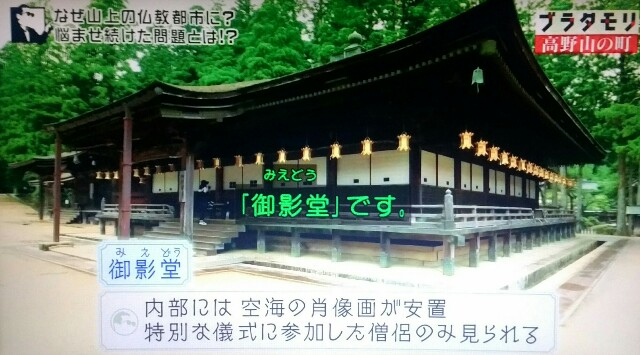 f:id:morifumikirikita319:20170924140037j:image