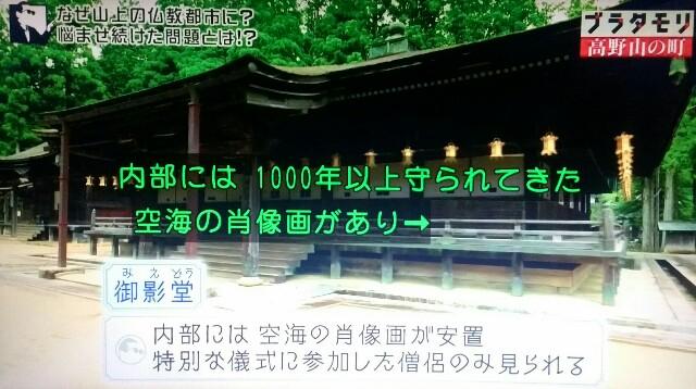 f:id:morifumikirikita319:20170924140049j:image