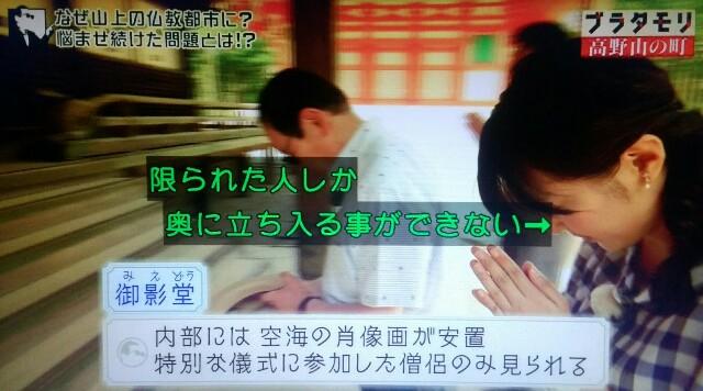 f:id:morifumikirikita319:20170924140101j:image
