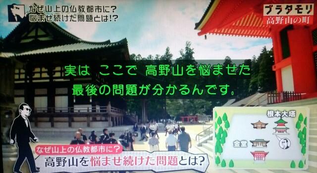 f:id:morifumikirikita319:20170924140152j:image