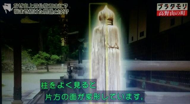 f:id:morifumikirikita319:20170924144209j:image