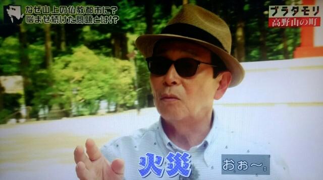 f:id:morifumikirikita319:20170924144240j:image