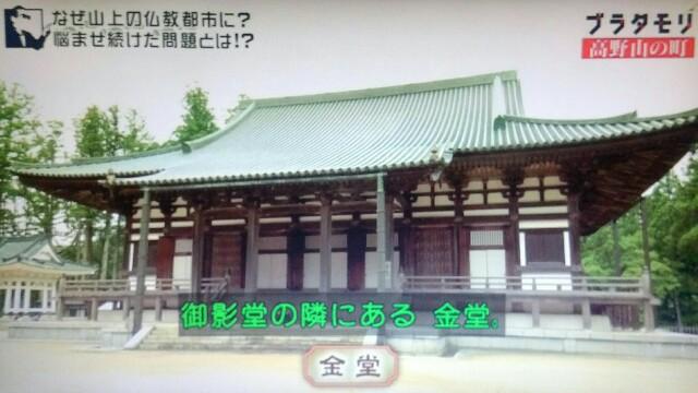 f:id:morifumikirikita319:20170924144319j:image