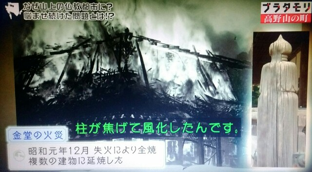 f:id:morifumikirikita319:20170924144333j:image