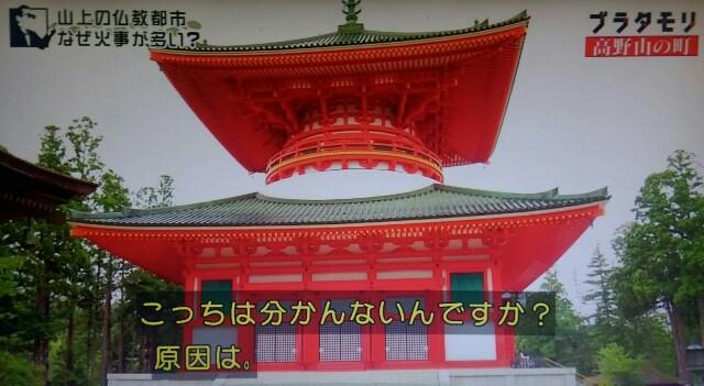 f:id:morifumikirikita319:20170924144533j:image